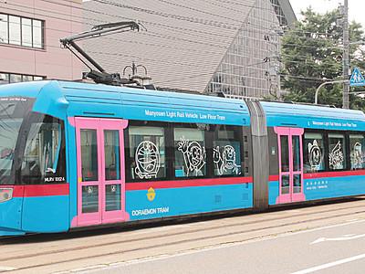 万葉線「ドラえもんトラム」運行3年延長
