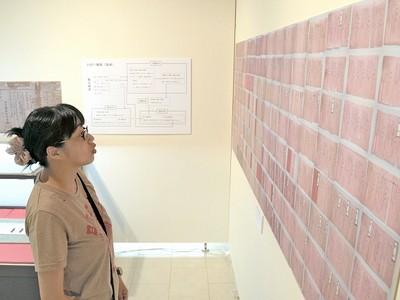 戦時の厳しい時世克明に 赤紙など100点展示 福井県鯖江市