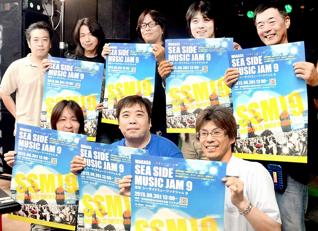 30日の野外ライブの来場を呼び掛ける出演者ら=福井県若狭町三宅