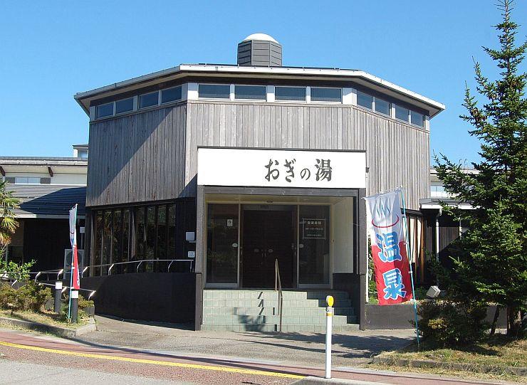 改修を終え2年ぶりに再開した「おぎの湯」=8日、佐渡市小木町