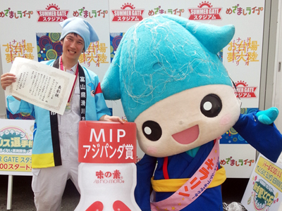 初出場の「キラリン」特別賞 ゆるキャラダンス選手権