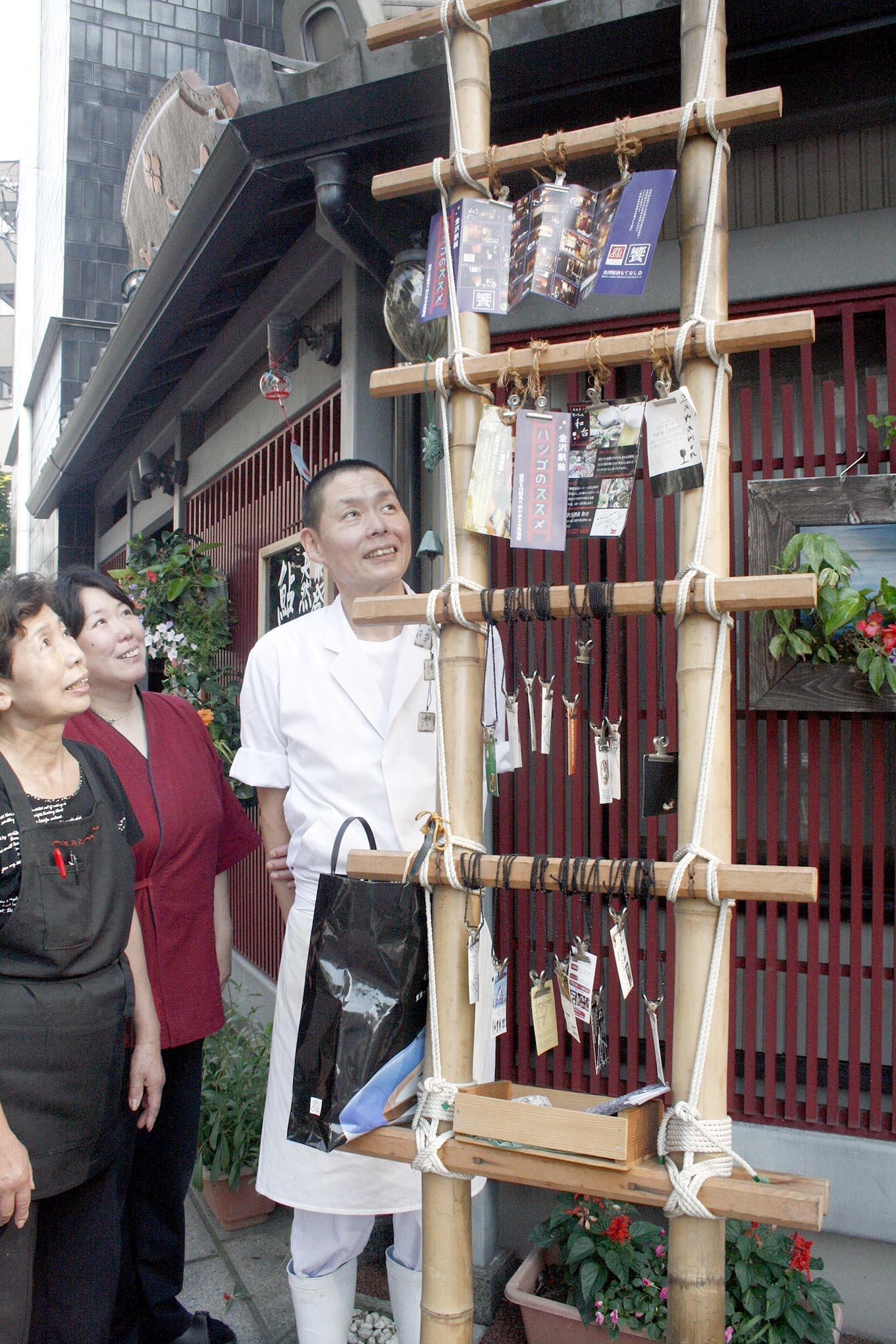 駅周辺の「はしご」をPRするはしご=金沢市本町2丁目