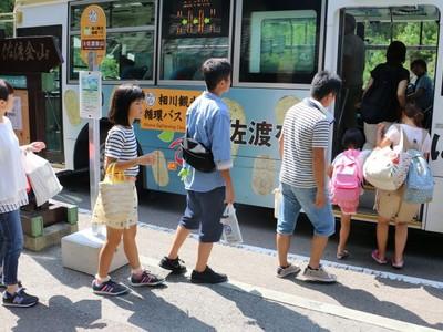 金銀山巡る観光循環バス 9月27日まで運行延長 相川地区