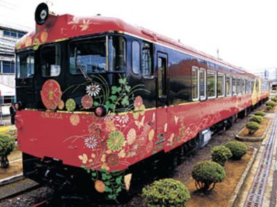 観光列車「花嫁のれん」車両公開