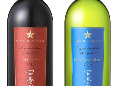 池田産のブドウでワイン シリーズ第2弾9月8日発売