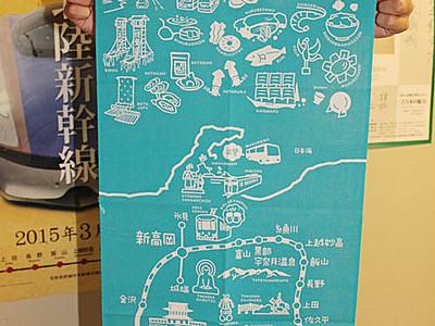 新幹線で高岡に来て 手拭い作り関東・関西でアピール