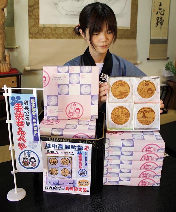 焼き印の種類を増やして発売する手焼きせんべいのセット