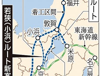 京都市通る若狭ルート新案を検討 北陸新幹線でJR西日本