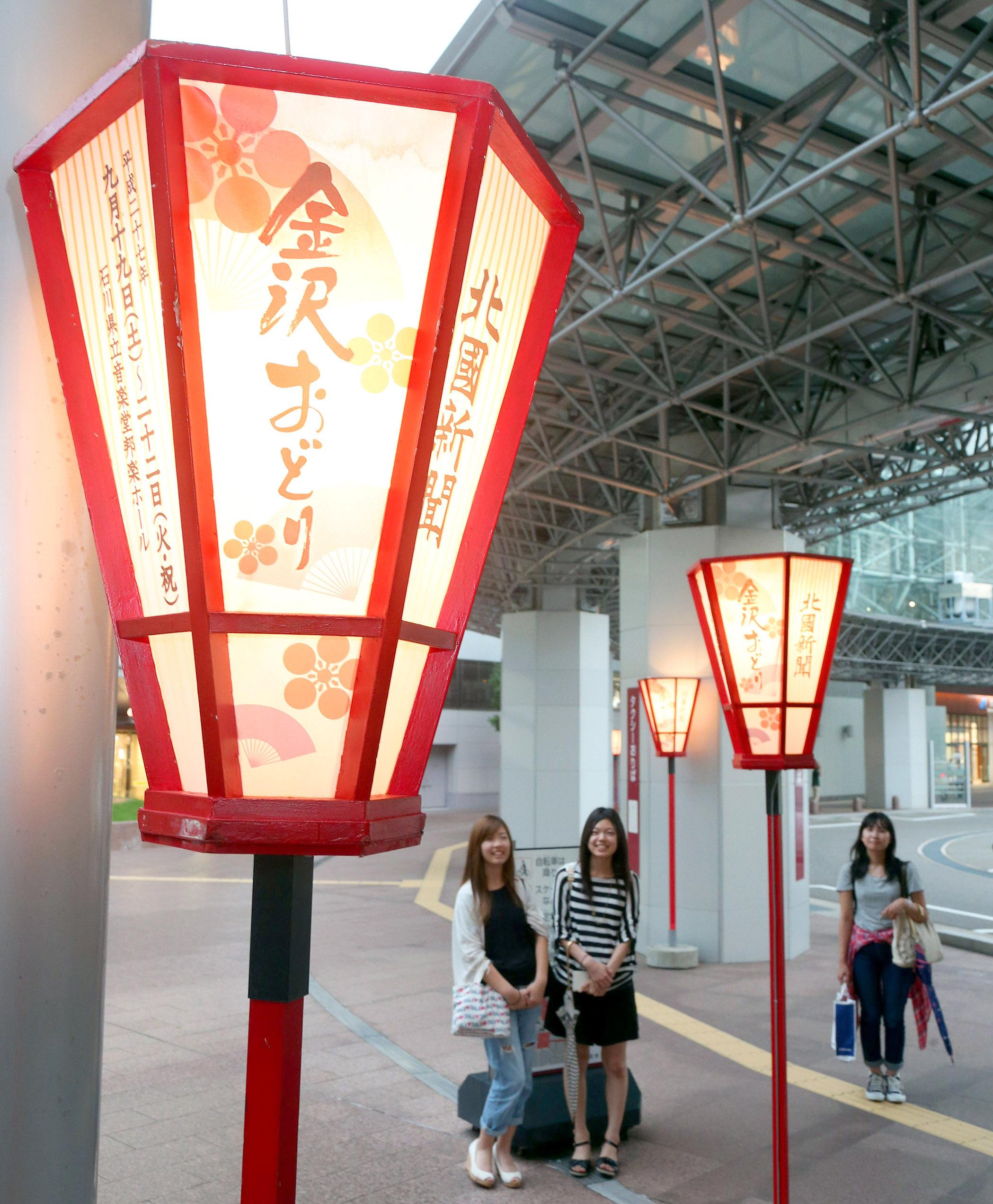 和の情緒を漂わせる金沢おどりのぼんぼり=JR金沢駅もてなしドーム