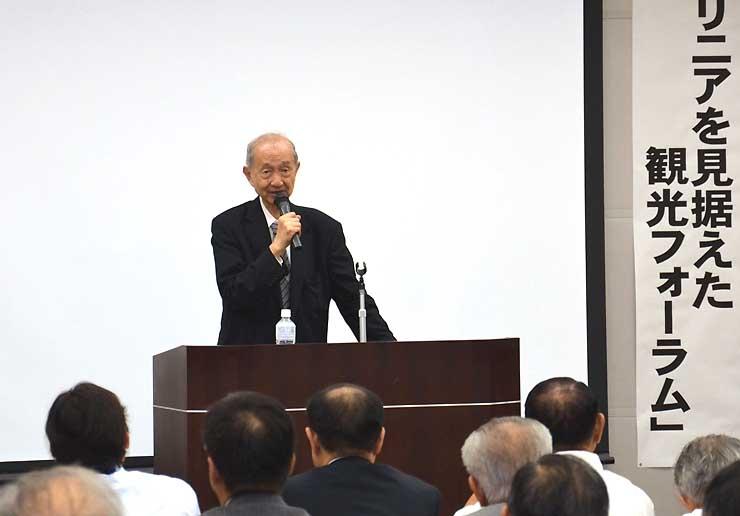 JR東海の須田寛相談役らが講演した「リニアを見据えた観光フォーラム」