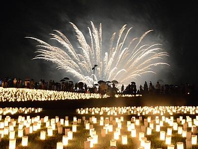湖畔彩る花火とろうそくの共演楽しんで 福井県あわら市で5日「観月の夕べ」