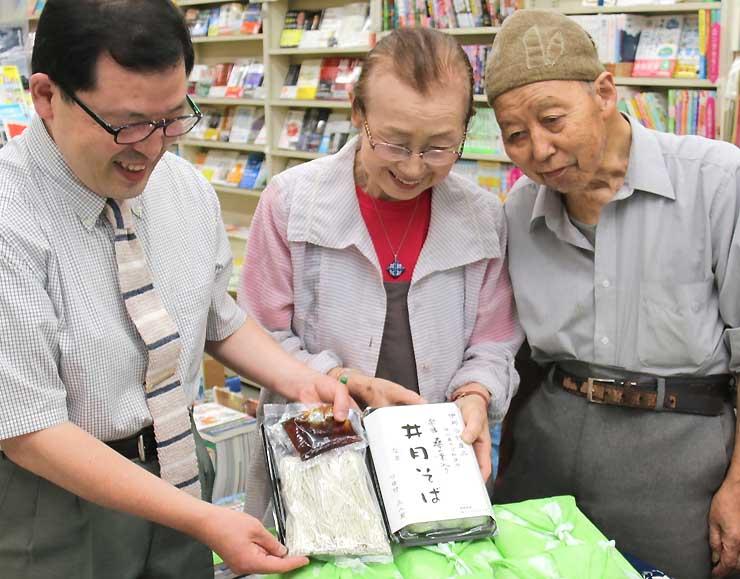 井月そばを手にする宮沢さん(左)と小林さん夫妻