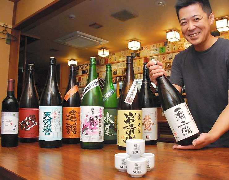 イベントに参加する酒蔵が造っている日本酒と、試飲用のオリジナル猪口