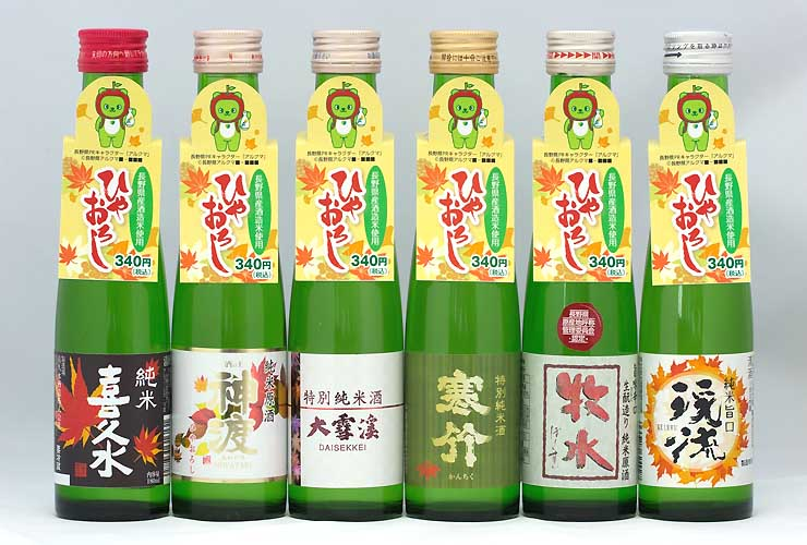 県内の酒造会社6社がセブン―イレブン向けに醸造した「ひやおろし」