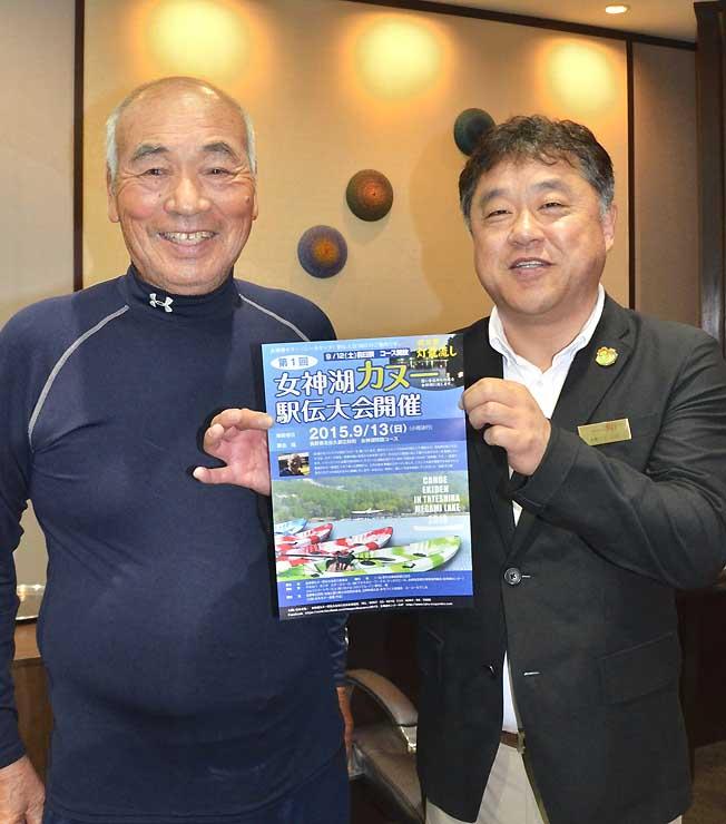 「気軽に参加してほしい」とPRする本田さん(左)と阿部さん