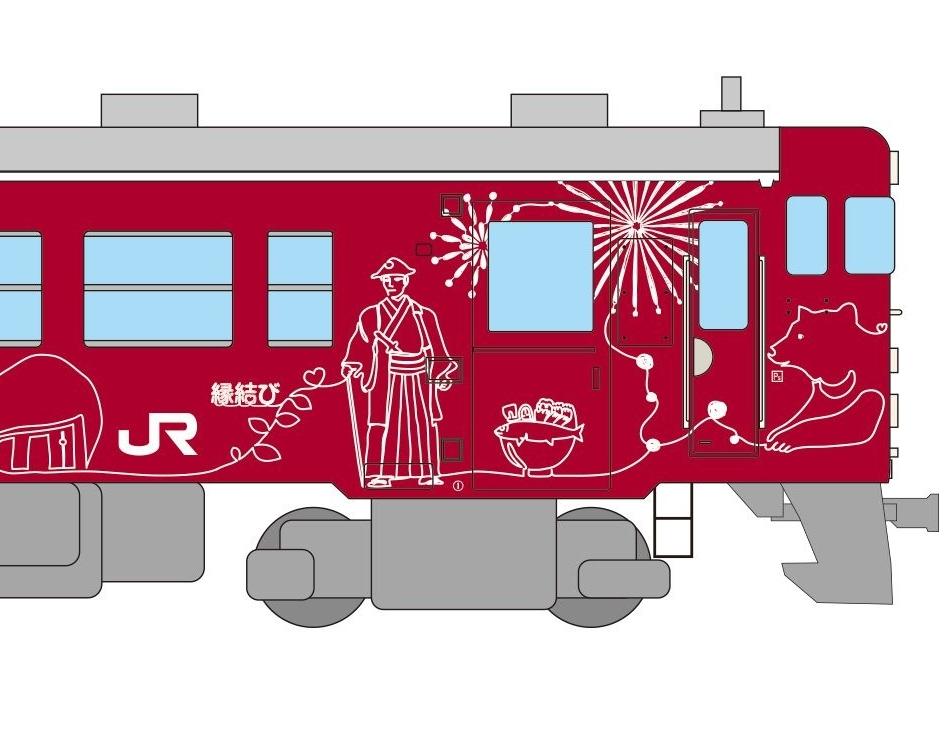 19日から運行を始めるラッピング列車のデザイン画