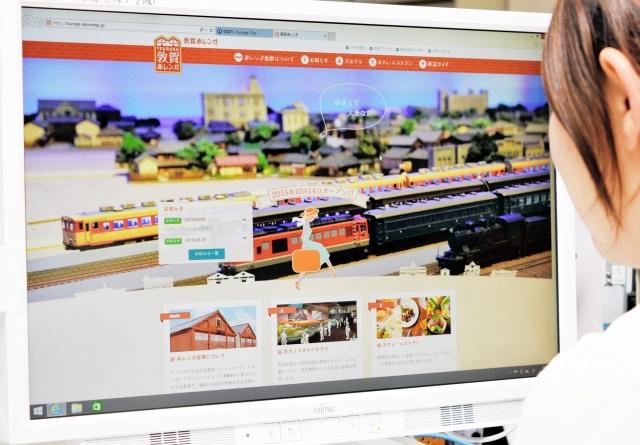 福井の敦賀赤レンガ倉庫の情報を発信しているホームページ