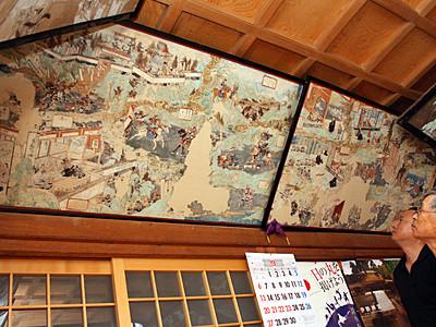 160年前の軍記絵馬よみがえる 能美市の熊田神社、3枚