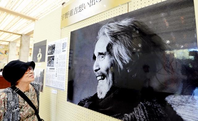 宇野重吉さんの生涯を紹介する写真展=14日、福井市役所