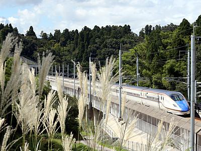 ススキが揺れる里山疾走 北陸新幹線、開業から半年