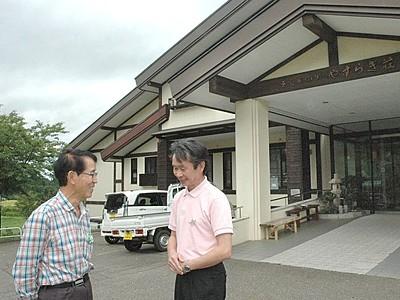 上越・板倉やすらぎ荘 地元の「温泉」ファンがわくわく 特典好評、会員も増加