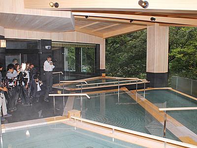 「棚湯」から峡谷美堪能 宇奈月杉乃井ホテル、19日展望風呂オープン