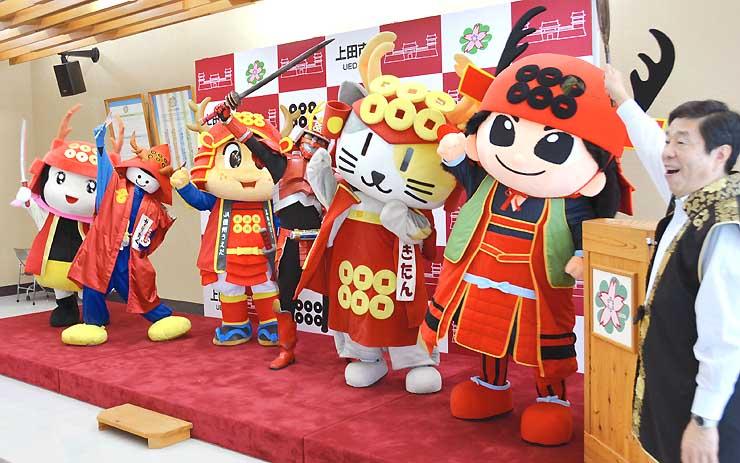 結団式で勝ちどきを上げる(右から)柳沢会長、真田幸丸、ゆきたん、六文戦士ウェイダー、真田のぼるくん、かり丸くん、あかりちゃん