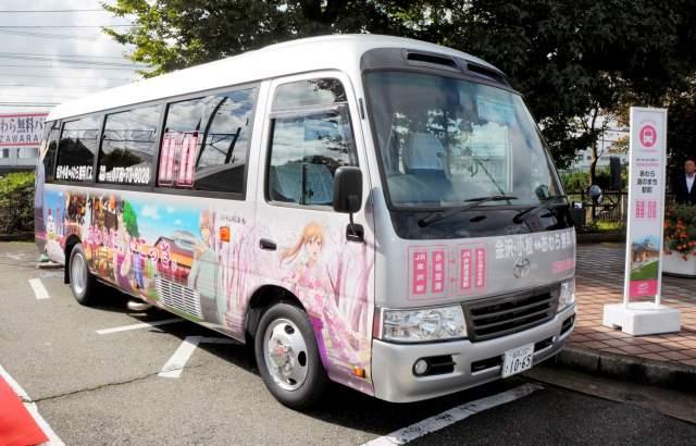 金沢―芦原温泉間で運行を始めた無料バス=19日、福井県あわら市のえちぜん鉄道あわら湯のまち駅前