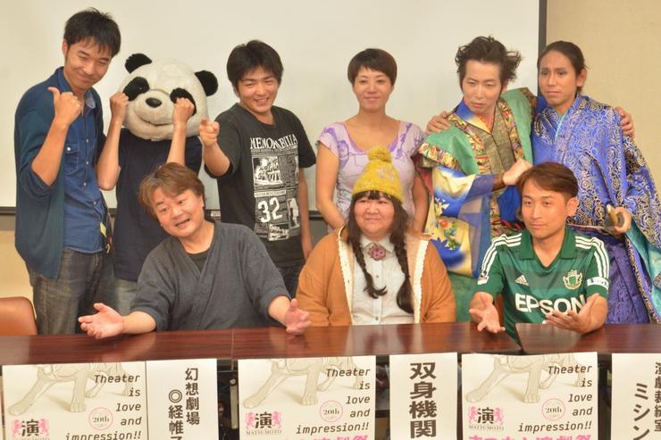 記者会見をして、演じる作品を説明した各劇団の代表者