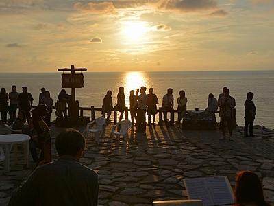 日本の夕陽百選、東尋坊にカップル集う ジャズや特設バーでムード演出