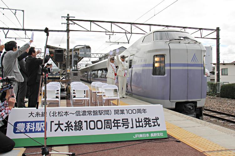 関係者に見送られて出発する「大糸線100周年号」=豊科駅