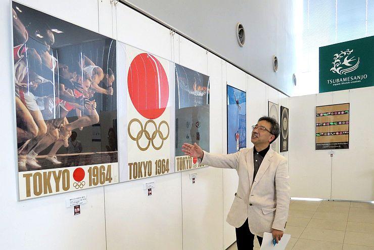 亀倉雄策、小杉二郎両氏の足跡をたどる回顧展「燕三条・デザインのDNA」=25日、三条市