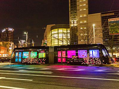 市内電車の沿線ライトアップ 10月10~17日