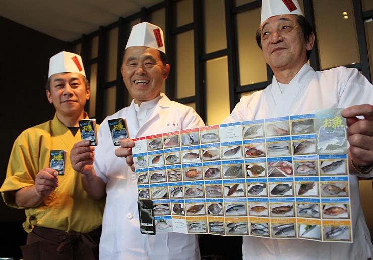 折り畳み式でポケットサイズのミニ図鑑「富山湾のお魚」