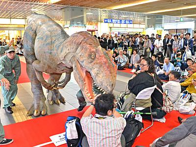 福井、石川、富山の秋の魅力PR 北陸ディスティネーション 恐竜も盛り上げ