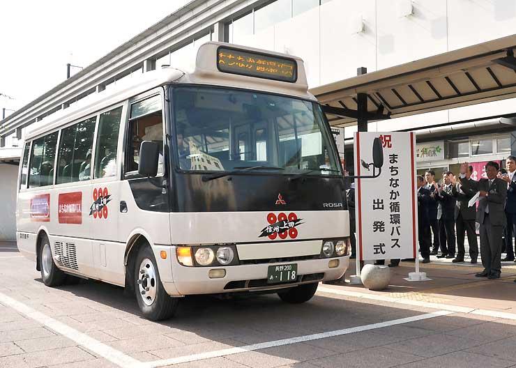 上田駅を出発する「まちなか循環バス」