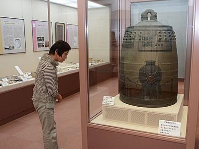 国宝の梵鐘、お披露目 織田文化歴史館