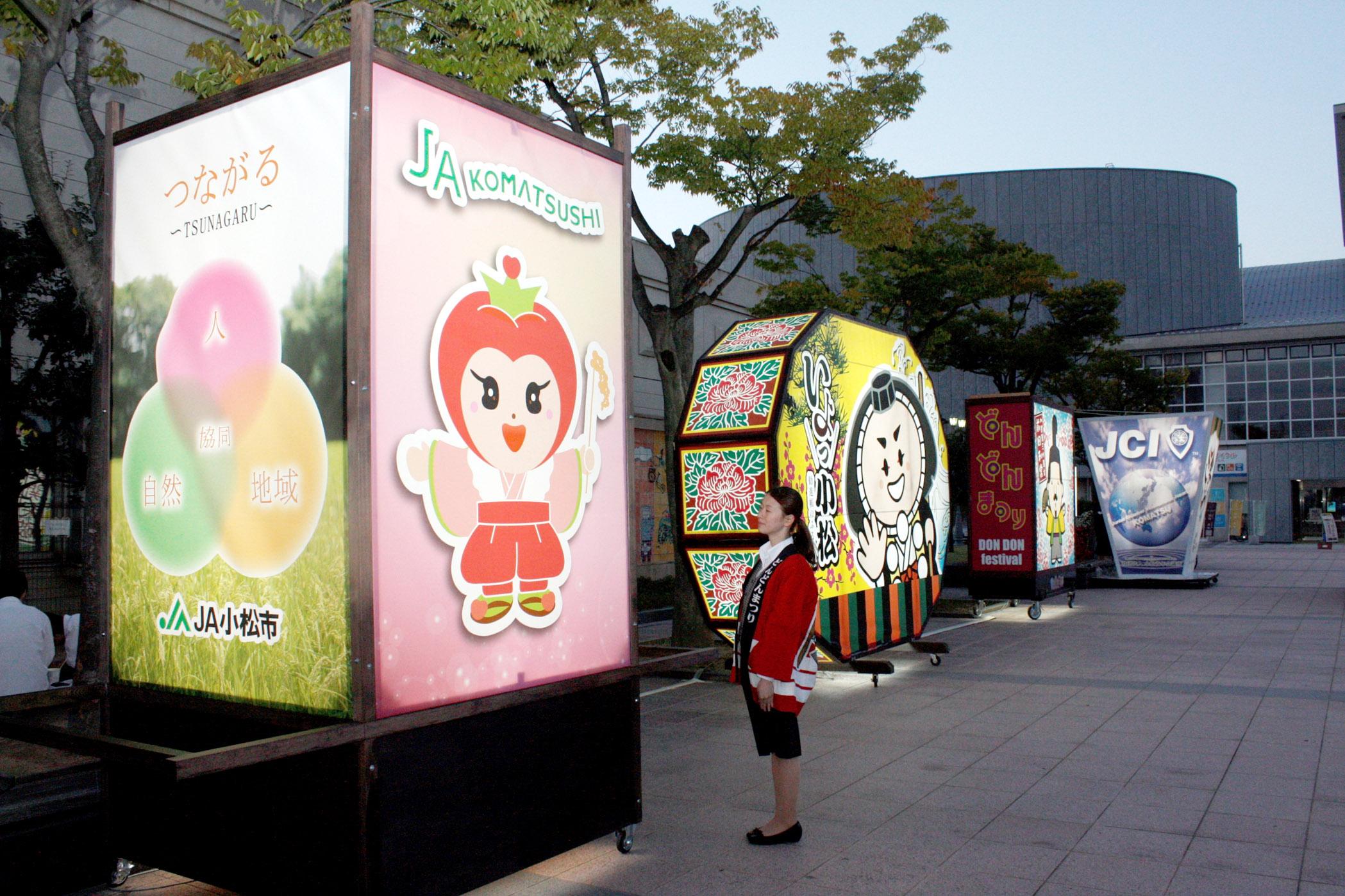 11日のどんどんまつりをPRするあんどん=JR小松駅前の市民公園