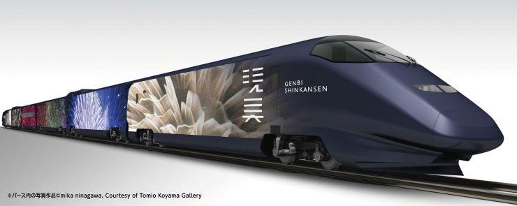 蜷川実花さんが手掛ける現美新幹線の外観イメージ。長岡花火をモチーフにしている(JR東日本提供)