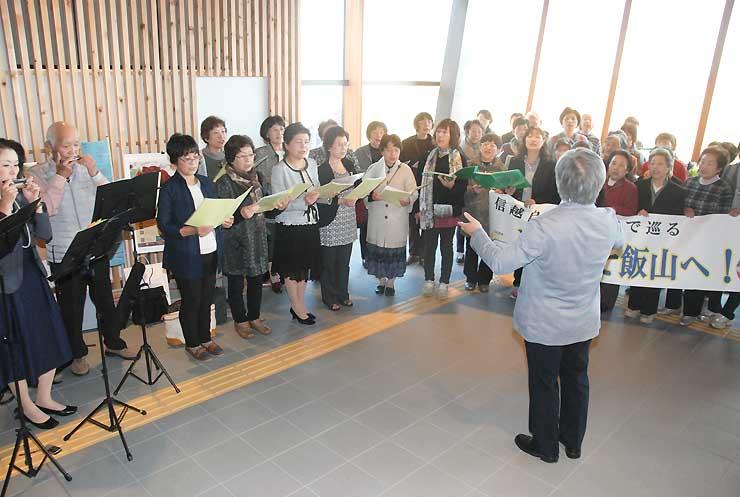 飯山駅観光交流センターで「故郷」を合唱する、飯山市と高岡市の音楽愛好家ら
