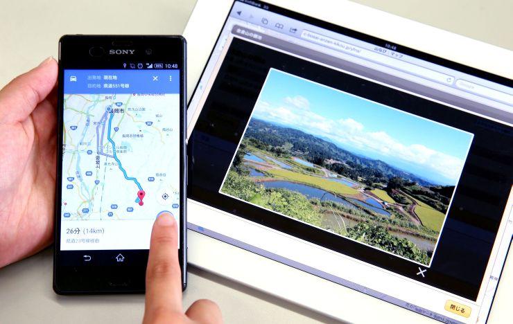 山古志地域の絶景スポットなどへ道案内してくれるサイト「山なび」の画面
