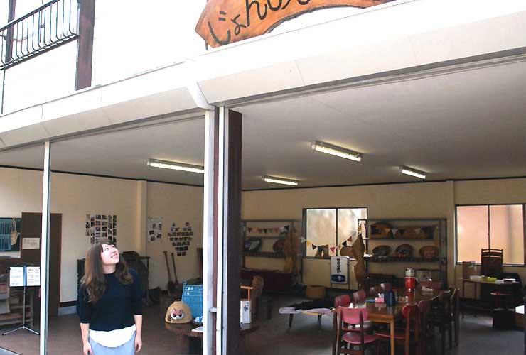 倉庫を改装したフリースペース「じょんのび茶の間」と木村さん