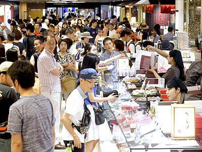 金沢百番街に1228万人、北陸新幹線開業から9月末まで JR西日本金沢支社が発表