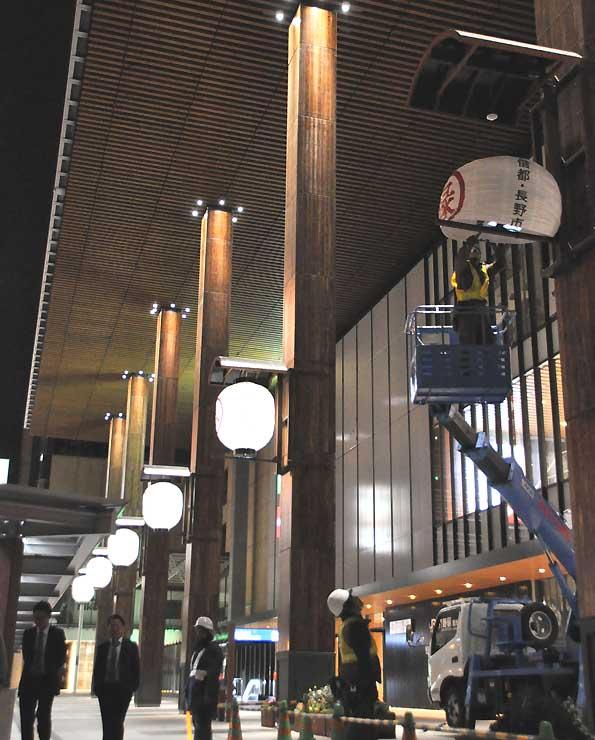 ちょうちんを取り外す作業員=29日午前0時10分、JR長野駅善光寺口