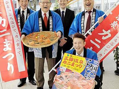 越前がにと温泉満喫して 福井県坂井三国 14、15日に大漁市場開設