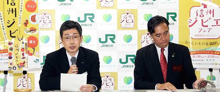県庁で記者会見する川合支社長(左)と阿部知事