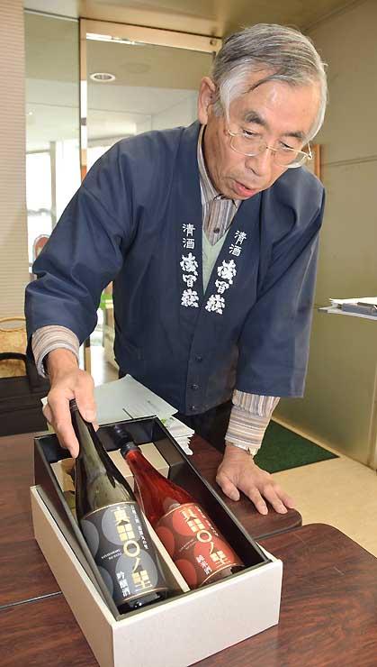 11日に発売した吟醸酒「真田丸の里」(左の黒いラベル)と4月から販売している同名の特別純米酒