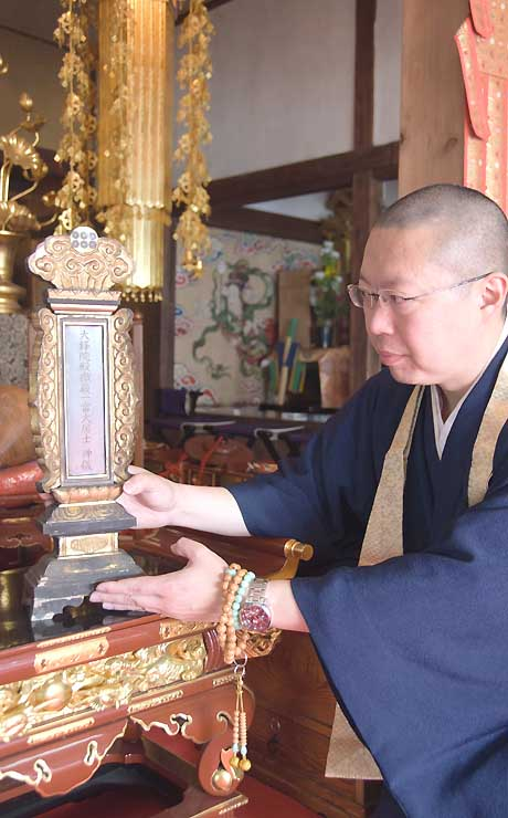 正念寺で見つかった真田信之の位牌を手にする奥寺さん