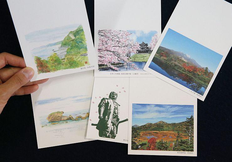 上越、糸魚川、妙高の3市の観光名所をあしらった絵はがき