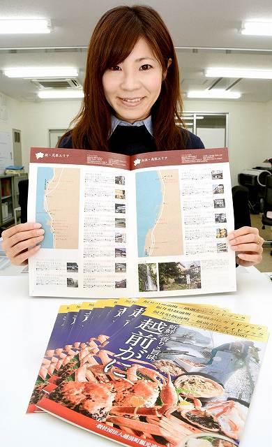 内容を充実させた「越前がにガイドブック」=福井県越前町の越前町観光連盟